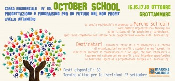 ocoberchool_front_2